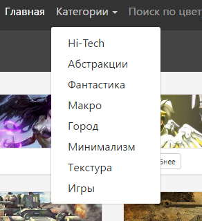 Выбор категории обложки